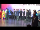 181014 BTS Hugging The President and First Lady at the Korea-France Friendship Concert