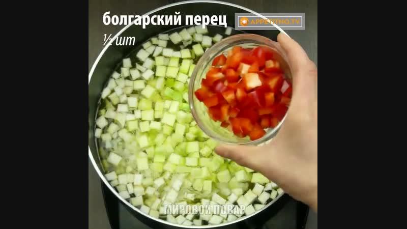 Суп с говядиной и овощами! ceg c ujdzlbyjq b jdjofvb! ceg c ujdzlbyjq b jdjofvb! ceg c ujdzlbyjq b jdjofvb!
