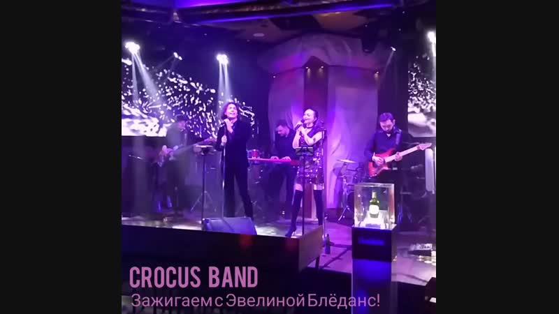 CROCUS BAND Клуб Insight 354group Москва Сити Башня ОКО Так высоко мы ещё не выступали 84 этаж выше только любовь