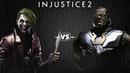 Injustice 2 - Джокер против Дарксайда - Intros Clashes (rus)