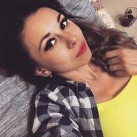 Наталия Кунегина