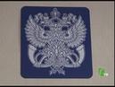 2018 08 11 235 лет почтовому отделению Лысковского района