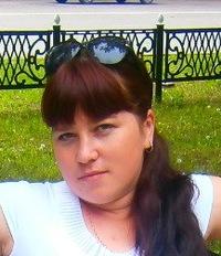 Айсылу Султанова, 9 августа , Салават, id169518038