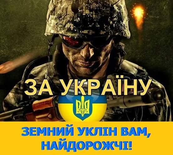 """""""Страна гордится вами и вашей ежедневной службой!"""", - Турчинов поздравил военных с Днем Воздушных сил - Цензор.НЕТ 2573"""