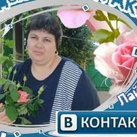 Светлана Бондаренко, 10 марта 1967, Одесса, id207313616