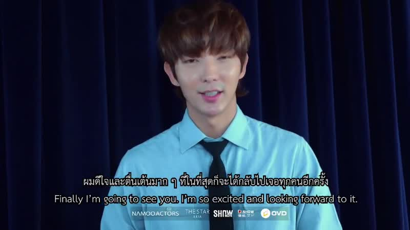 Lee Joongi' sent a love message to fans asking to join his ASIA TOUR in BKK.