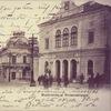 Чернівецька обласна філармонія