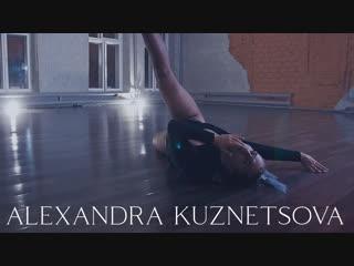 Alexandra kuznetsova -  penthouse (choreo: kuznetsova alexandra)