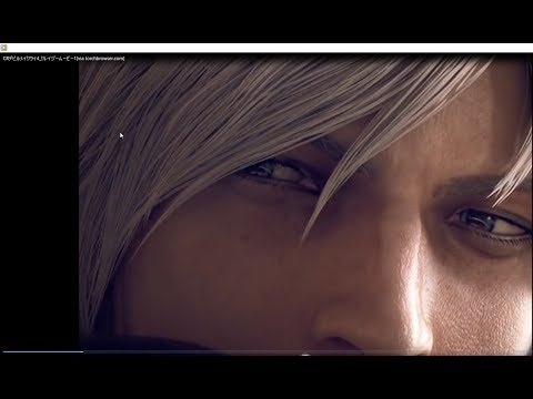 Remake Intro of Devil May Cry 4 in CGI 2018