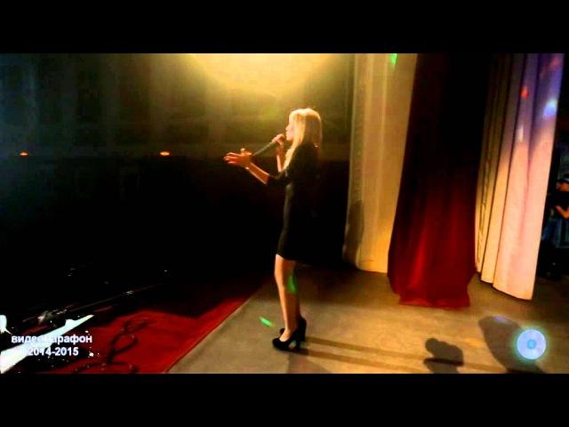ВМ-4 Алена Цепенщикова - Я живу для тебя и Капелькою неба