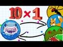 10 DESTROYING TEAMS IN 1 SOLO GAMEPLAY /Agar.io