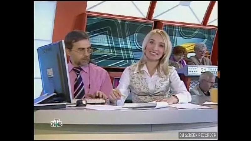 Русское лото (НТВ, 28.10.2007) 681 тираж