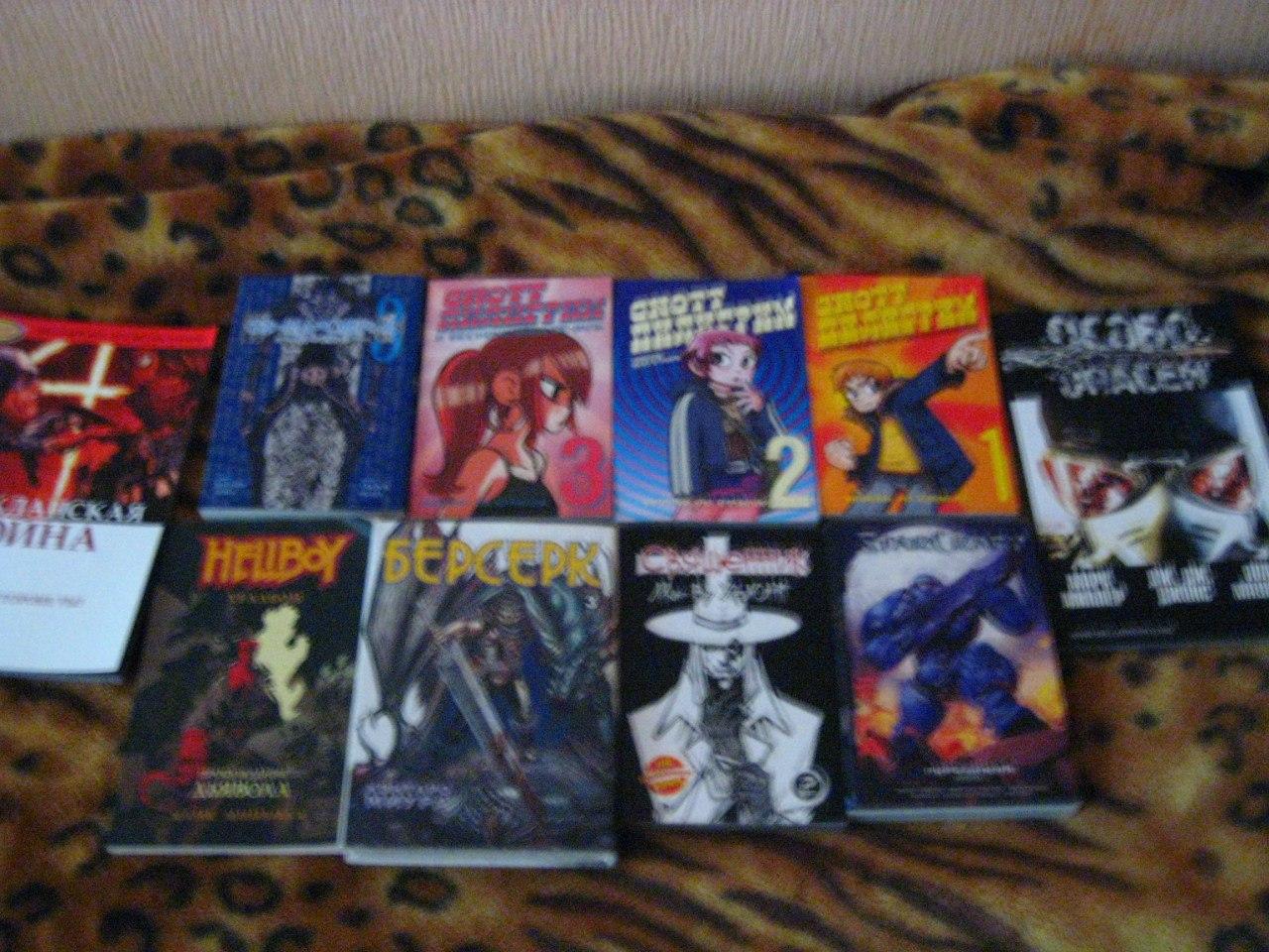 Моя маленькая коллекция комиксов. Мой день на пикабу или вроде того.