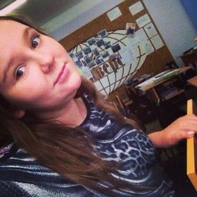 Алика Кривулина, 21 июня , Красноярск, id210290423
