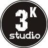 Студия 3к | Волгоград | #studio3k #Видеосъемка