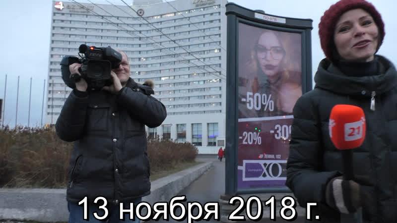 Поездка в Мурманск 13 ноября 2018 г. Ъ