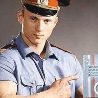 Aleks Nikitin