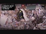 Хроника последствий взрыва в Магнитогорске. Тяжелое видео, которое нужно увидеть.