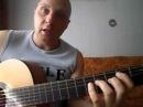 Как играть на гитаре.В.Цой - Раньше в твоих глазах Разбор аккордов на гитаре группа крови гражданская оборона все идет по плану табулатура купить гитару как выбрать гитару гитаристка пачка сигарет моя любовь на пятом этаже Необычная виртуозная и шикарная игра на гитаре Andy McKee (гитарист виртуоз) парень в трусах Бэтмена выебал в анус свою гламурную ссуку Гламурную девку изнасиловали. Она говорит