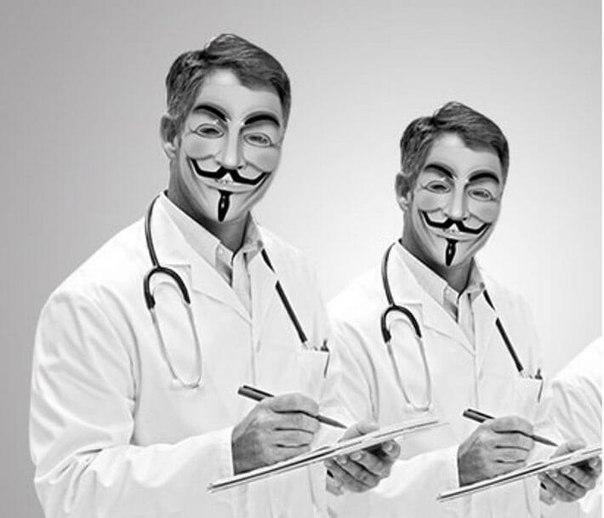 Классификация врачей.