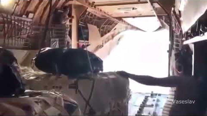 Российские военные сбрасывают груз, а через пару секунд в открытую корму заглядывает СУ30см