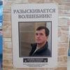 Alexey Podobny