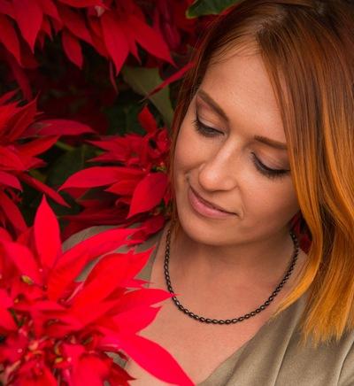 Nadezhdochka Serghie