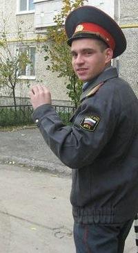 Алексей Иванов, 2 января , Нижний Тагил, id181300380