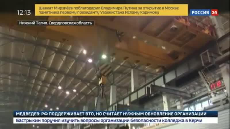 Купание танка Т 90 проверили на герметичность Россия 24