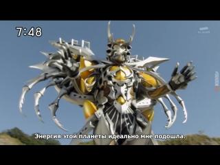[dragonfox] Doubutsu Sentai Zyuohger - 41 (RUSUB)