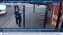 Новости на Россия 24 Полиция Чикаго 5 лет издевалась над чернокожими Видео с камер наблюдения