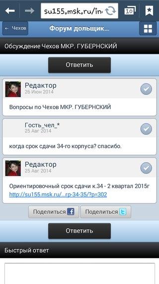 AdMp_O6cjBE.jpg