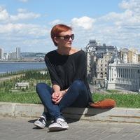 Аня Ткачева