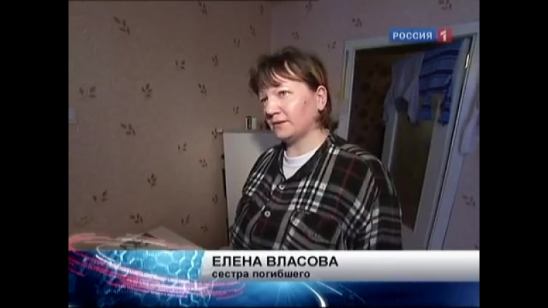 Орловская психиатрическая спецбольница. Пациенты строгого режима.