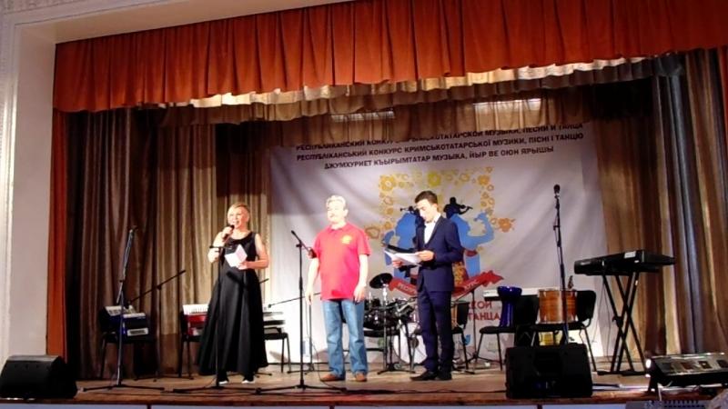Исмет Заатов и Валентина Легкоступова приветствуют участников Республиканского конкурса крымскотатарской культуры 20 05 2018 г