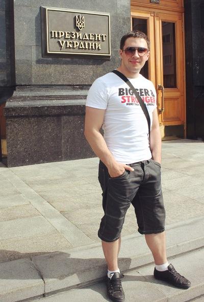 Дмитрий Федоров, 7 февраля , Минск, id9727786