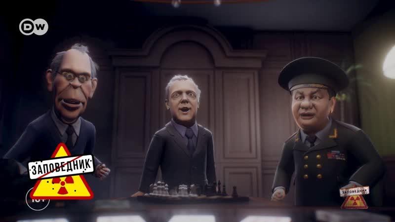 Министры суетятся песня о перестановках в правительстве выпуск 21 сюжет 3