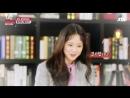 шоу JTBC I'm CEO Season 2 - 4 эпизод (Отрывок с поздравляшками Хо Ёнджи ❤ Ха Хён У