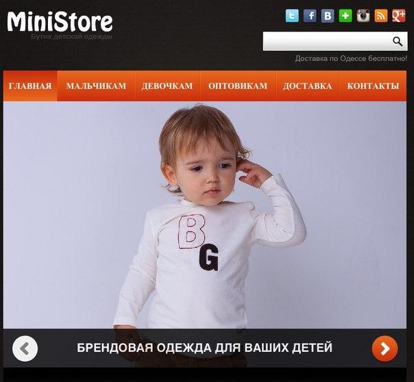 Хотдоговский Костюм