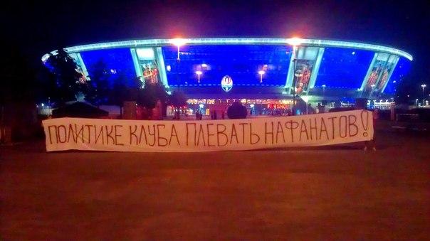 """Фанаты донецкого """"Шахтера"""" отреагировали на желание клуба купить Хачериди - изображение 4"""
