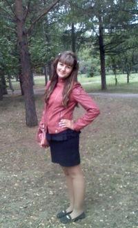 Кристина Шаповалова, 5 сентября , Иркутск, id133906200