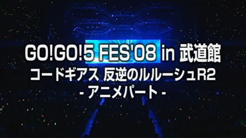 Code Geass R2 Zero Requiem GO GO 5 FES'08 in Budokan Anime Part
