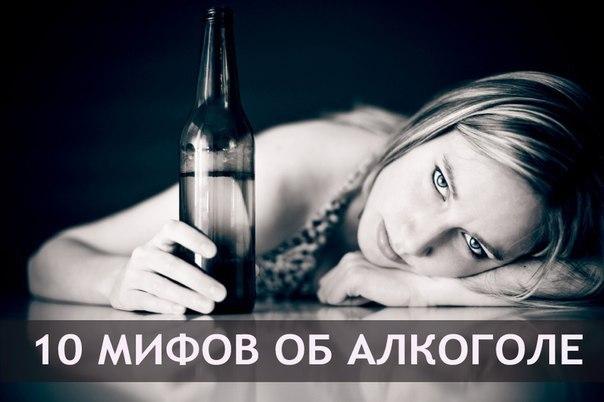 А в мельников алкоголизм