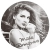 Миша Романова | Misha Romanova