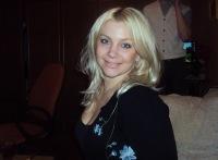 Алена Рудак, 29 июня , Минск, id133117111