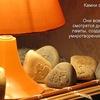 Камни с Камы глубокая гравировка камень резка