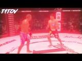 #4 UFC I T1TOV