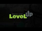 Пейнтбольный турнир Level UP
