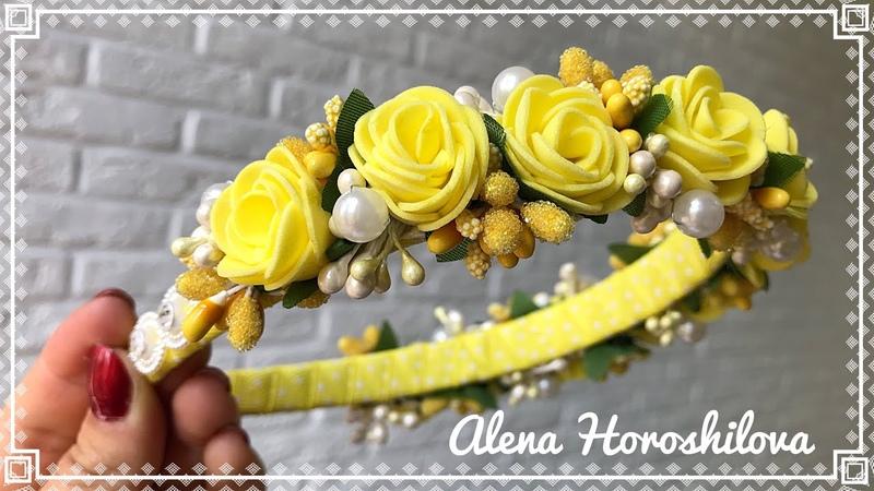 Ободок венок с бусинами и тычинками МК Канзаши Алена Хорошилова tutorial tiara