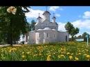 Хочу верить с Борисом Корчевниковым (13 серия). Где была Куликовская битва?